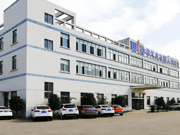 韦尔迪公司大楼