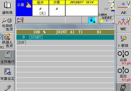 OTC机器人编码