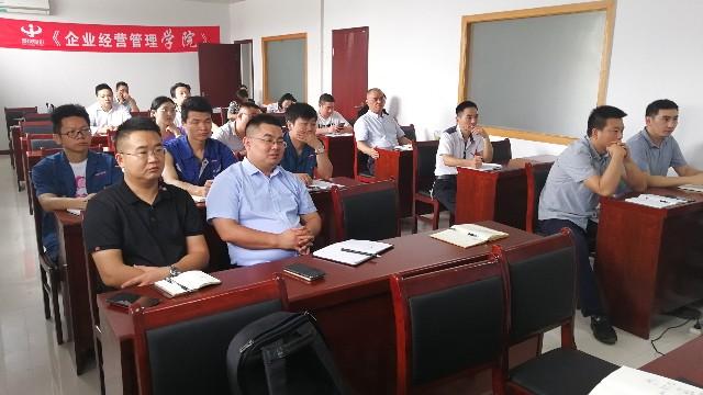 韦尔迪组织经营管理培训