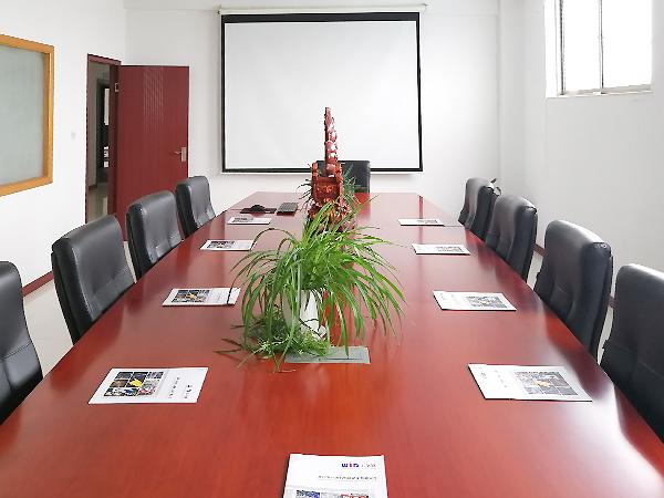 韦尔迪会议室一